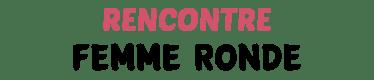 Logo RencontreFemmeRonde.com
